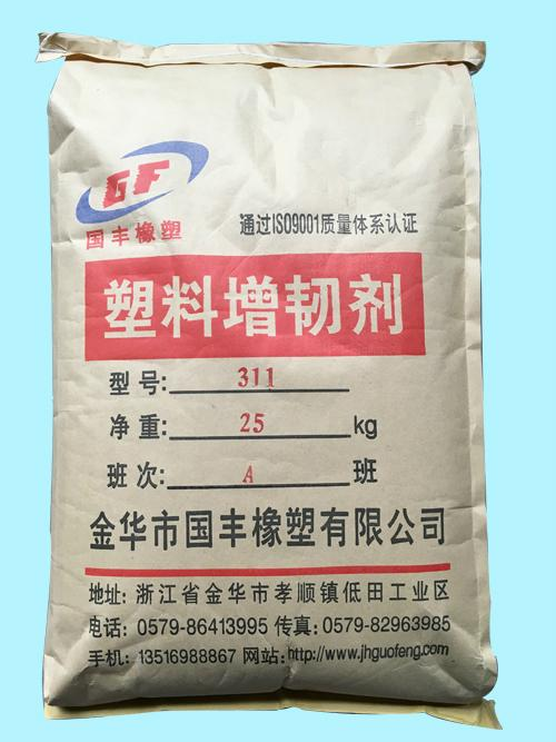供應塑料增韌劑 3