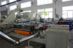 The professional LSFH(low smoking free halogen)machine set