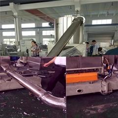 Kunshan degradable plastic granulator