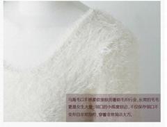 東莞毛衣生產廠