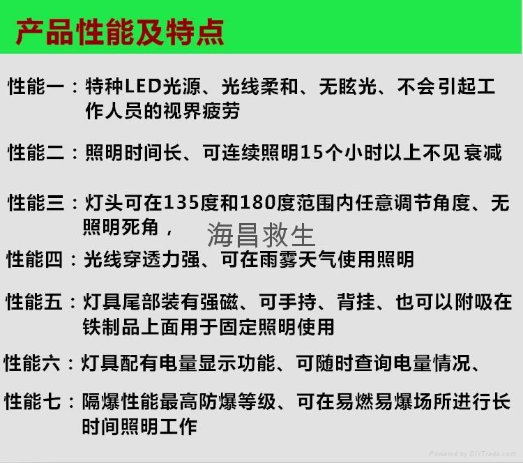 供應廠家直銷dF-9微型防爆強光手電筒 3