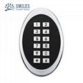 Waterproof Mini Easy Door Keypad/ Metal