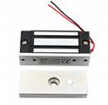 100LBS/60KG Mini Electromagnetic Lock 2