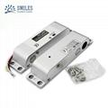 12V/24V Hanging Surface mounted Electric Drop Bolt lock  2