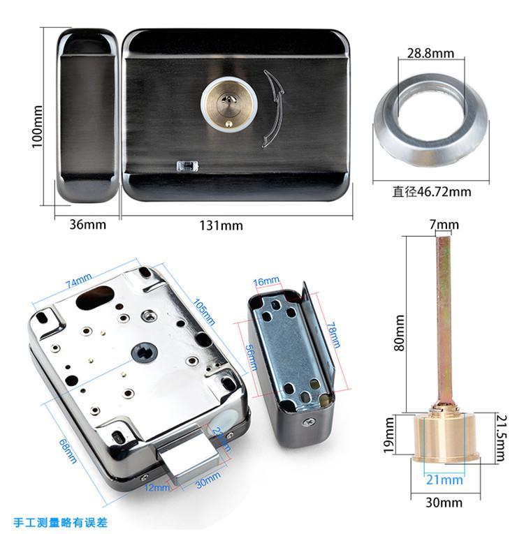 Electric Mute Door Rim Lock Outward/ Inward Opening For Intercom Security 7