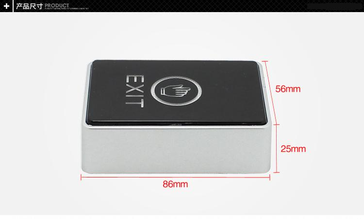 Touch Screen Exit Button For Door Access Control With Led 5