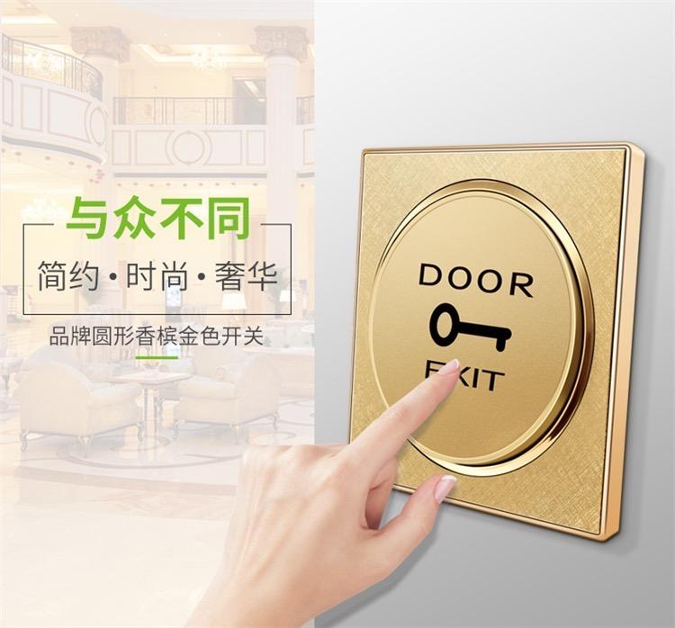 36V Plastic Exit Switch/Door Push Button For Access Control  6