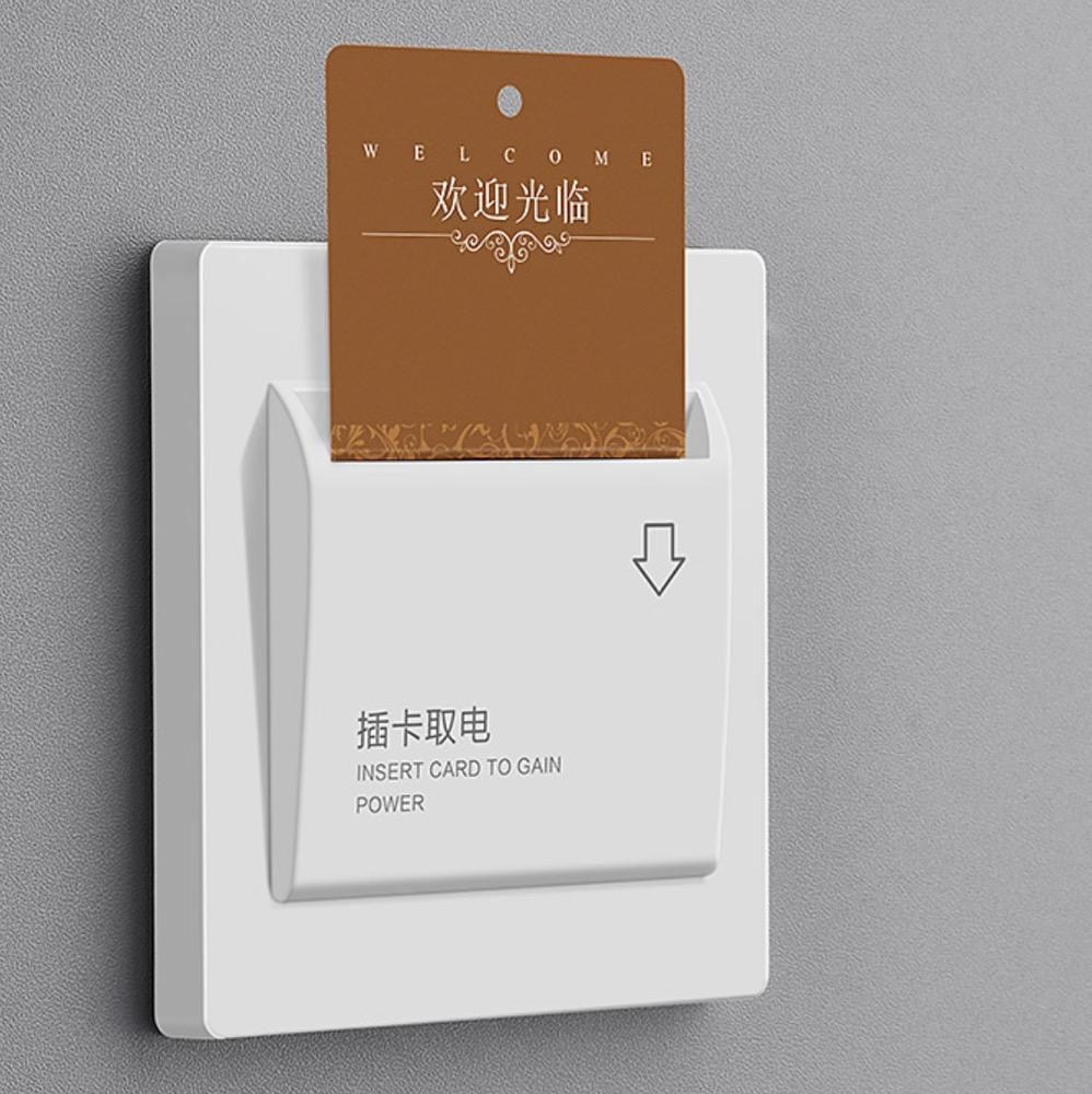Insert Card to Gain Electric Power Switch For Hotel 1