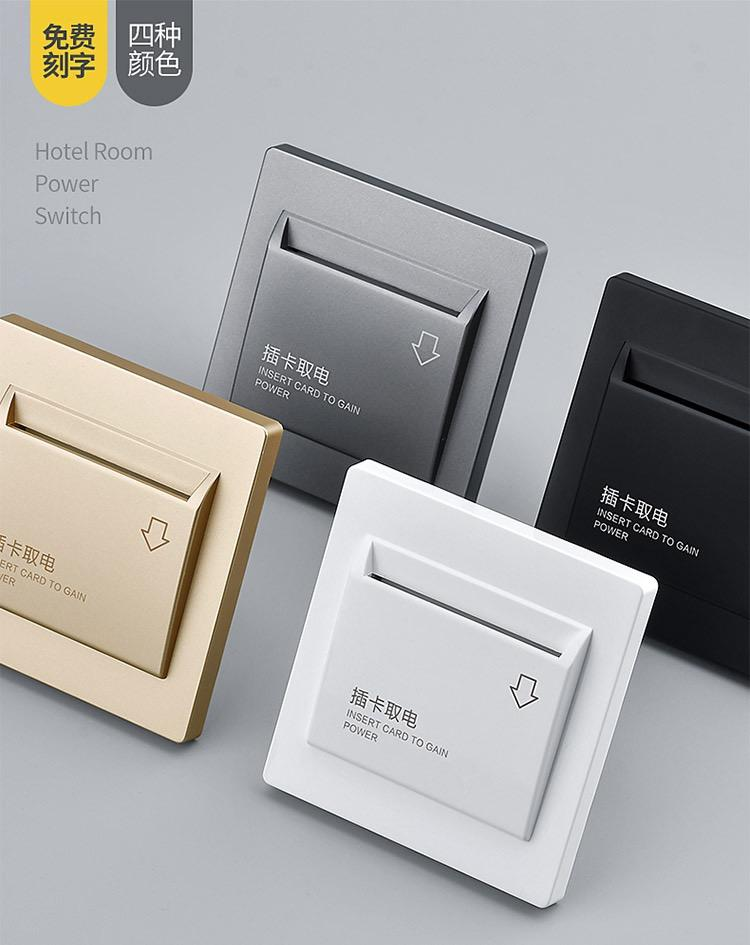 Insert Card to Gain Electric Power Switch For Hotel 5