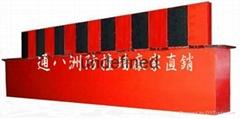 黑龙江哈尔滨机场海关专用防撞墙