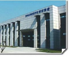 苏州工业园区世纪伟业防静电装备有限公司