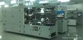 专业制造YHKSL1300氧化