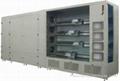 供應HJL1000型led合金