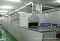 供應SDL1000高溫型隧道燒