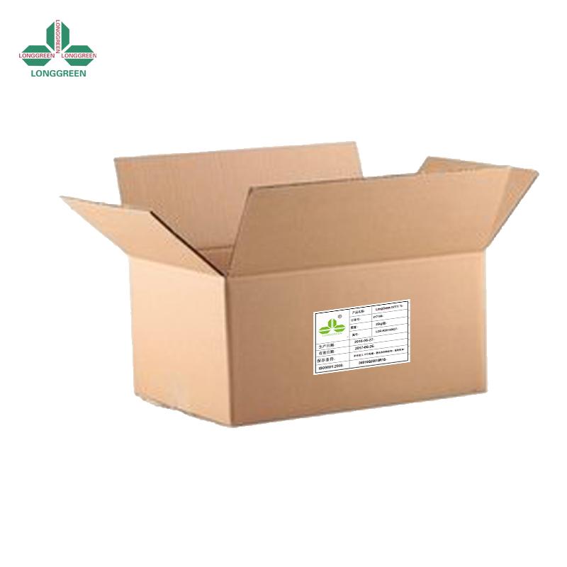 龍得潤高活性氧化鎂MgO-150 2