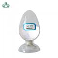 龍得潤高活性氧化鎂MgO-150 3