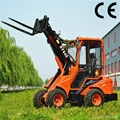 Small lawn mower tractor DY840 mini garden front end loader tractor  1