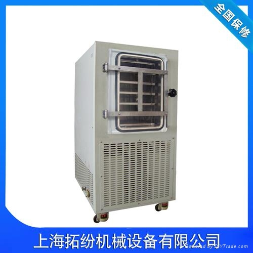 Freeze drying machine for production 2