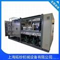 Export freeze drying machine