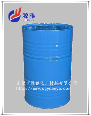 PP处理剂  1