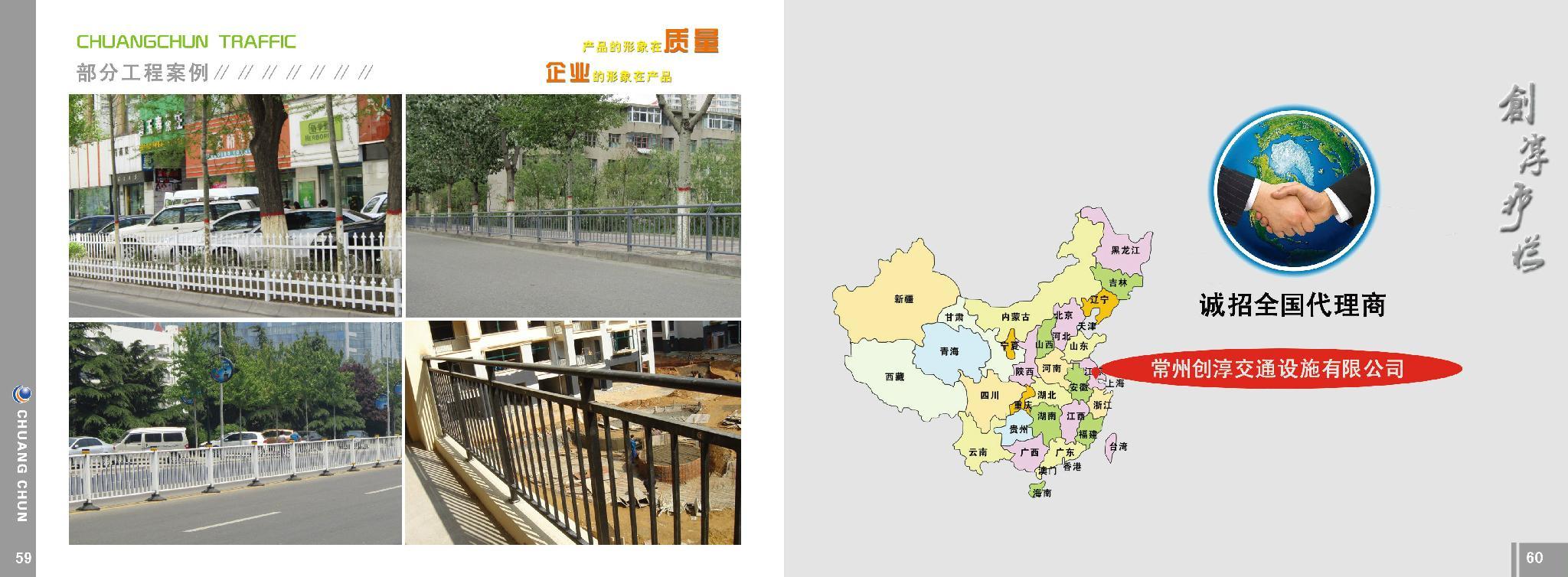 道路、桥梁、河道、绿化、建筑护栏 3