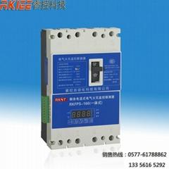 RKFPS一體式剩餘電流式電氣火災監控探測器