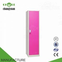 one  door  steel  locker ,metal  wardrobe  cabinet,  metal  locker