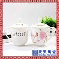 陶瓷茶杯生產訂製 景德鎮陶瓷禮品骨瓷杯 2