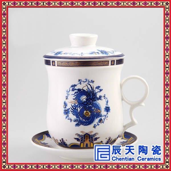 陶瓷茶杯生產訂製 景德鎮陶瓷禮品骨瓷杯 1