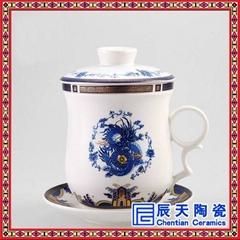 陶瓷茶杯生产订制 景德镇陶瓷礼品骨瓷杯