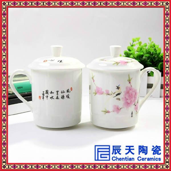 陶瓷茶杯生產訂製 景德鎮陶瓷禮品骨瓷杯 3