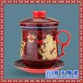陶瓷茶杯生產訂製 景德鎮陶瓷禮品骨瓷杯 4