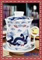 陶瓷茶杯生產訂製 景德鎮陶瓷禮品骨瓷杯 5