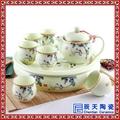 景德鎮陶瓷茶具 1