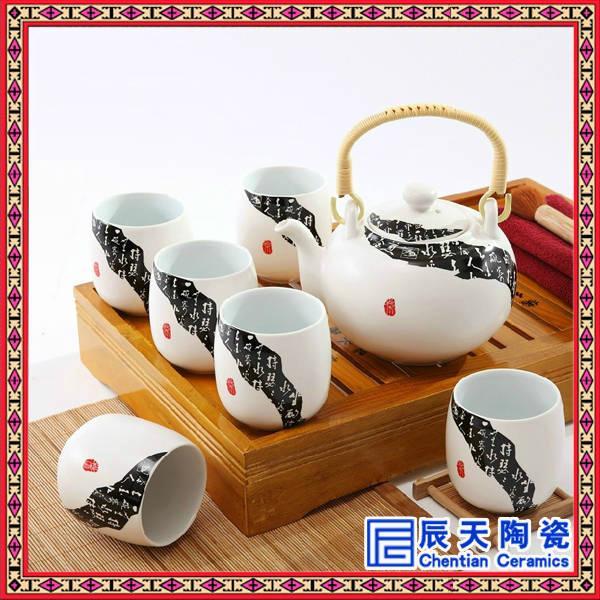 景德鎮陶瓷茶具 3
