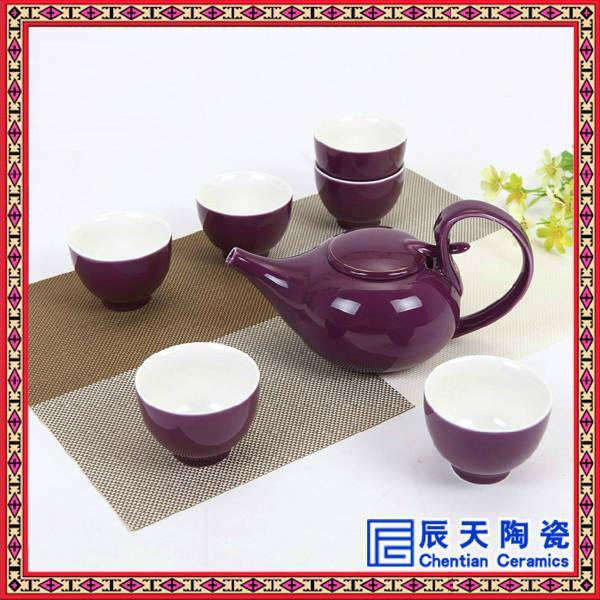 景德鎮陶瓷茶具 4