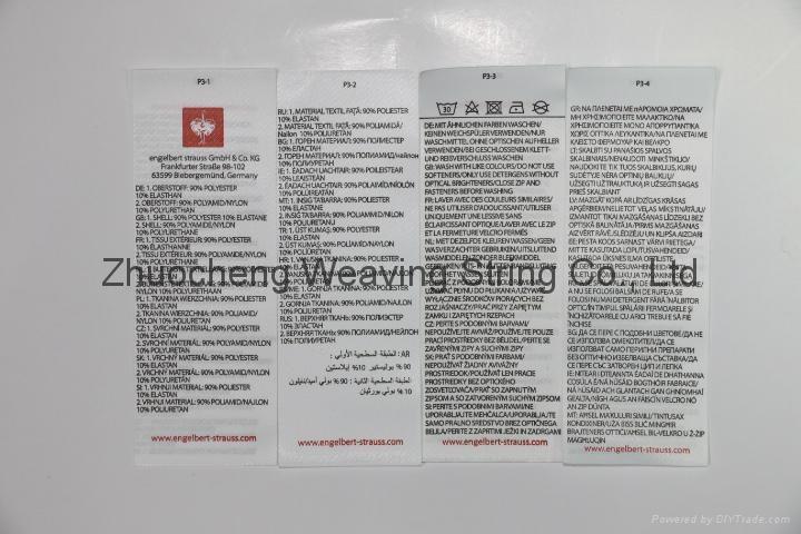 woven label damask label clothes labels  1
