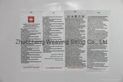 woven label damask label clothes labels
