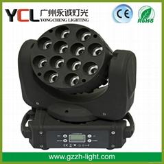12pcs 10w RGBW 4in1 led moving head beam Smart Lighting