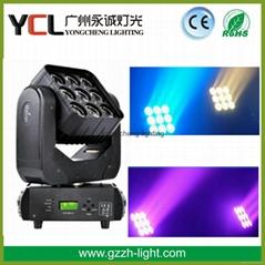 led matrix moving head light 9pcs 10w rgbw wash beam light