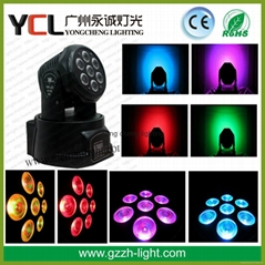New Club 7*10W mini RGBW LED Moving Head LED DJ Lights