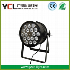 18pcs 10W 4 in 1 Short Nose LED par 64