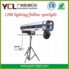 follow spot 1200 lighting/follow spotlight