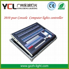 Stage light controller 2