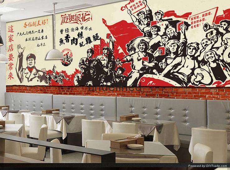 酒店文化墙 2