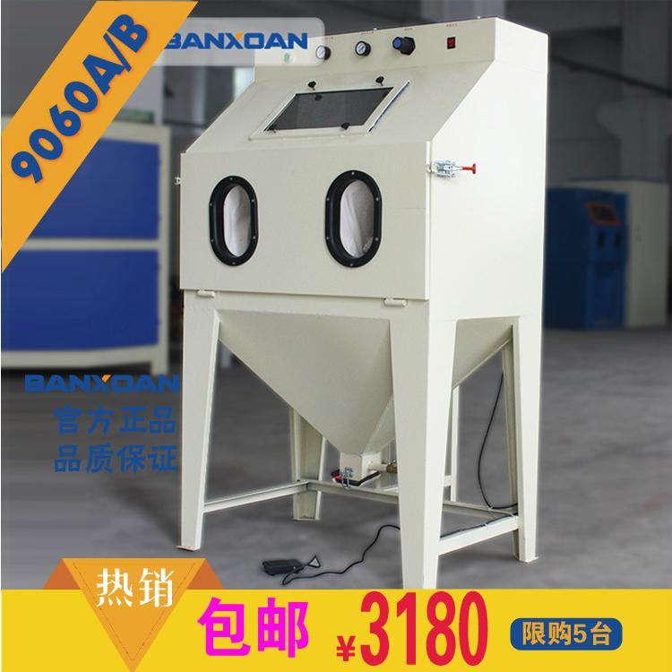9060小型手動噴砂機 1