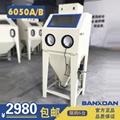 6050B廠家定製廂式亞克力噴