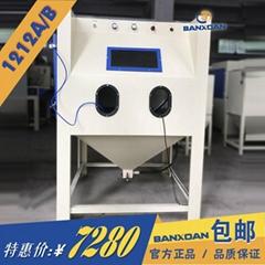1212手动中型干式普压设备除尘式喷砂机