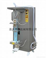 液体包装机袋装水包装机牛奶包装机