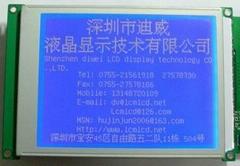320240  LCD  LCM液晶顯示模塊  觸摸屏帶中文字庫